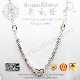 https://v1.igetweb.com/www/leenumhuad/catalog/e_950541.jpg