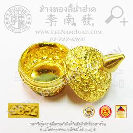 https://v1.igetweb.com/www/leenumhuad/catalog/p_1336162.jpg