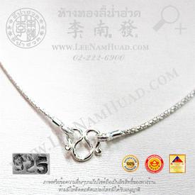 https://v1.igetweb.com/www/leenumhuad/catalog/e_1012136.jpg