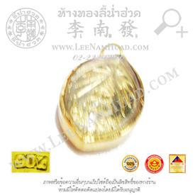 https://v1.igetweb.com/www/leenumhuad/catalog/e_1075544.jpg