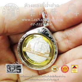 http://v1.igetweb.com/www/leenumhuad/catalog/e_1402090.jpg