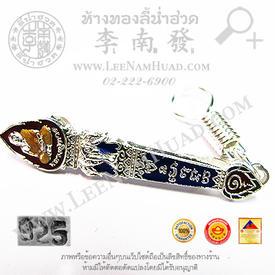 http://v1.igetweb.com/www/leenumhuad/catalog/p_1031899.jpg