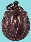 เหรียญหลวงพ่อปอด วัดพระนางสร้าง จ ภูเก็ต ปี๔๔