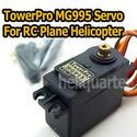เซอร์โวเฟืองทองเหลือง TOWERPRO # MG 995