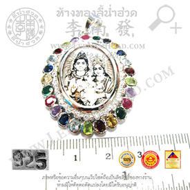 https://v1.igetweb.com/www/leenumhuad/catalog/e_1050680.jpg