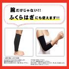 All in One Beauty Shaper Upper Arm > Shape Thigh and Calf ปลอกรัดลดไขมัน ต้นแขน ต้นขา หรือแม้แต่น่อง จัดหนักกันได้ทุกส่วน ให้เรียว และ กระชับตึงเป๊ะดำ