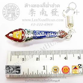 https://v1.igetweb.com/www/leenumhuad/catalog/e_940446.jpg