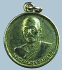 เหรียญพระเมธีธรรมสาร(ไสว) วัดบ้านกร่าง สุพรรณบุรี