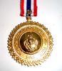 เหรียญสำเร็จรูป