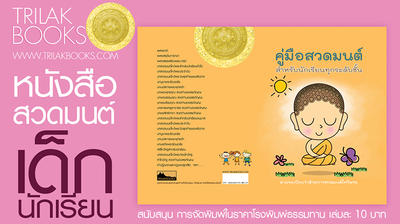 http://v1.igetweb.com/www/triluk/catalog/e_1520974.jpg