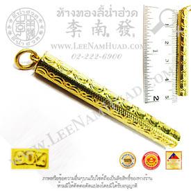 http://v1.igetweb.com/www/leenumhuad/catalog/p_1337048.jpg