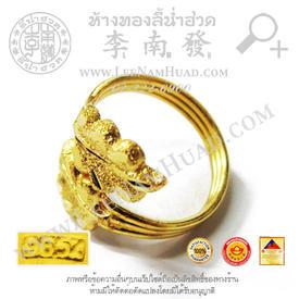 https://v1.igetweb.com/www/leenumhuad/catalog/e_1404498.jpg