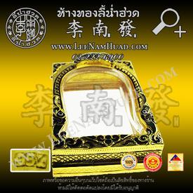 https://v1.igetweb.com/www/leenumhuad/catalog/e_796397.jpg