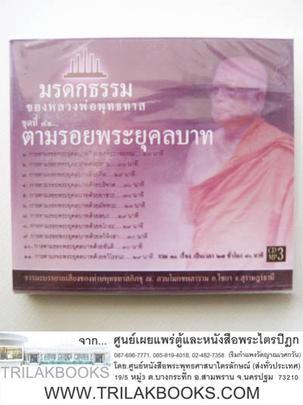 http://www.igetweb.com/www/triluk/catalog/p_1039985.jpg