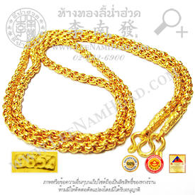 https://v1.igetweb.com/www/leenumhuad/catalog/p_1575498.jpg