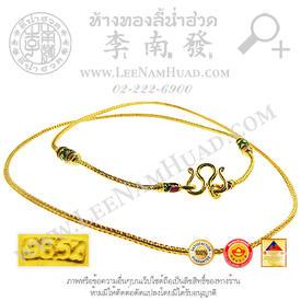 https://v1.igetweb.com/www/leenumhuad/catalog/p_1251527.jpg