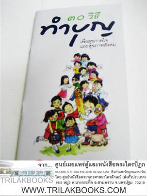 http://v1.igetweb.com/www/triluk/catalog/p_1125111.jpg