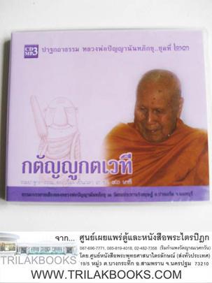 http://www.igetweb.com/www/triluk/catalog/p_1050058.jpg