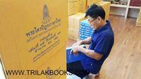 ตรวจเช็ค หนังสือพระไตรปิฎก ฉบับ 45 เล่ม มจร