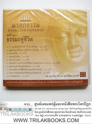 http://v1.igetweb.com/www/triluk/catalog/p_1036684.jpg
