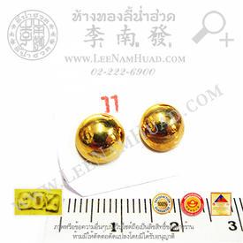 http://v1.igetweb.com/www/leenumhuad/catalog/e_1004205.jpg