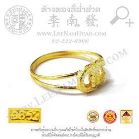https://v1.igetweb.com/www/leenumhuad/catalog/e_1403248.jpg
