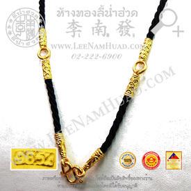 https://v1.igetweb.com/www/leenumhuad/catalog/e_1116176.jpg
