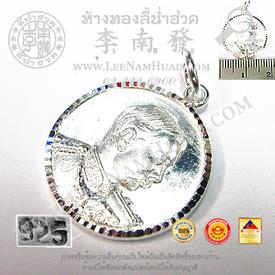 https://v1.igetweb.com/www/leenumhuad/catalog/p_1435519.jpg