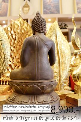 http://v1.igetweb.com/www/triluk/catalog/e_1595919.jpg