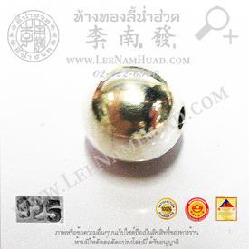 https://v1.igetweb.com/www/leenumhuad/catalog/e_990848.jpg