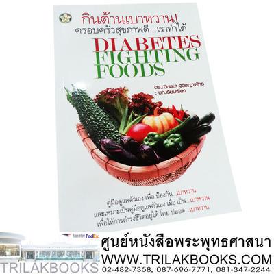 http://www.igetweb.com/www/triluk/catalog/p_875986.jpg