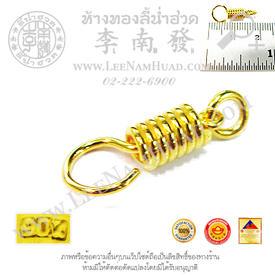 https://v1.igetweb.com/www/leenumhuad/catalog/e_1112888.jpg