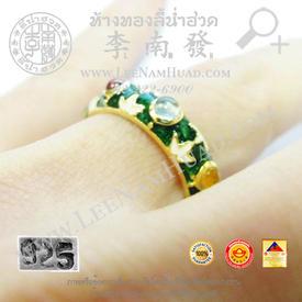https://v1.igetweb.com/www/leenumhuad/catalog/e_1106030.jpg
