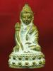 พระกริ่งสายรกพระพุทธเจ้า หลวงปู่แสน วัดบ้านหนองจิก รุ่น เจริญลาภ ปี 59  เนื้อระฆังทอง ตะกรุดทองทิพย์