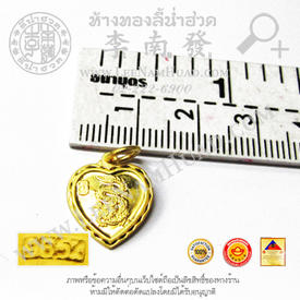 https://v1.igetweb.com/www/leenumhuad/catalog/e_1504222.jpg