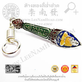 http://www.igetweb.com/www/leenumhuad/catalog/p_1031930.jpg