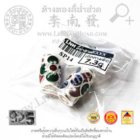 https://v1.igetweb.com/www/leenumhuad/catalog/p_1827990.jpg