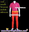เสื้อผู้ชายสีสด เชิ้ตผู้ชายสีสด ชุดแหยม เสื้อแบบแหยม ชุดพี่คล้าว ชุดย้อนยุคผู้ชาย เสื้อสีสดผู้ชาย เชิ้ตสีสดแขนสั้น (M:รอบอก 40) (RU) (ดูไซส์ส่วนอื่น คลิ๊กค่ะ)