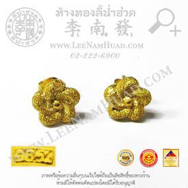 https://v1.igetweb.com/www/leenumhuad/catalog/p_1994120.jpg