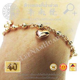 https://v1.igetweb.com/www/leenumhuad/catalog/e_1113264.jpg