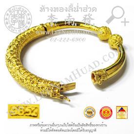 https://v1.igetweb.com/www/leenumhuad/catalog/e_1492313.jpg