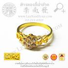 แหวนดอกไม้ฝังCZข้างฉลุหัวใจ (น้ำหนัก1บาท)(ขนาดที่มีเบอร์48-56)ทอง 96.5%