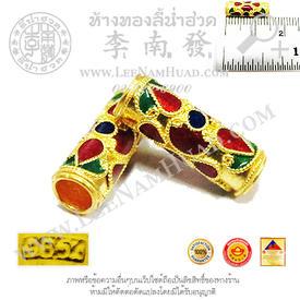 https://v1.igetweb.com/www/leenumhuad/catalog/p_1334775.jpg