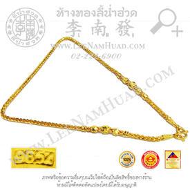 https://v1.igetweb.com/www/leenumhuad/catalog/e_1102112.jpg
