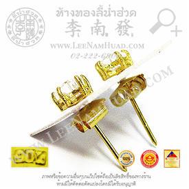 http://v1.igetweb.com/www/leenumhuad/catalog/e_1003461.jpg