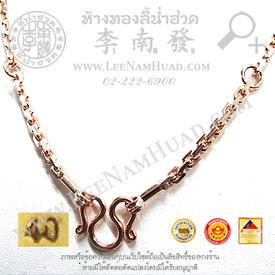 http://v1.igetweb.com/www/leenumhuad/catalog/e_1105820.jpg