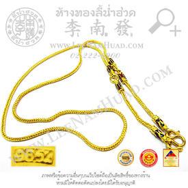 https://v1.igetweb.com/www/leenumhuad/catalog/e_1103430.jpg