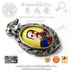 https://v1.igetweb.com/www/leenumhuad/catalog/e_1337055.jpg