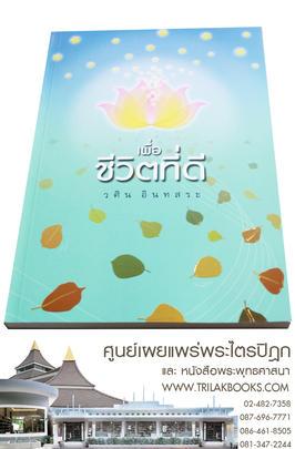 http://www.igetweb.com/www/triluk/catalog/p_1321682.jpg