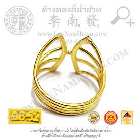 https://v1.igetweb.com/www/leenumhuad/catalog/e_1295663.jpg